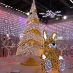 CHRISTMAS WORLD FRANCFORT 2012